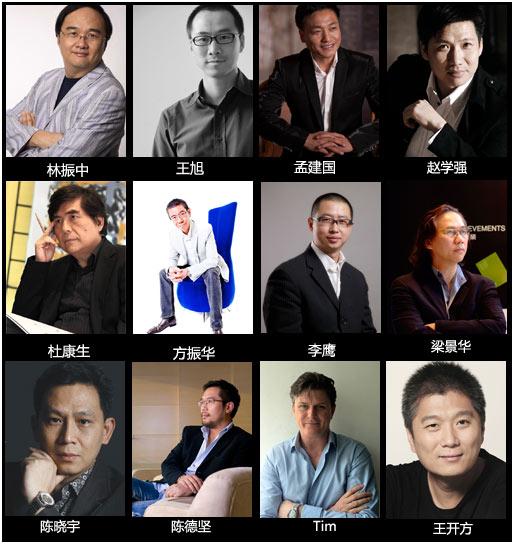 2012第六届大师选助手设计新锐选拔赛火热报名中