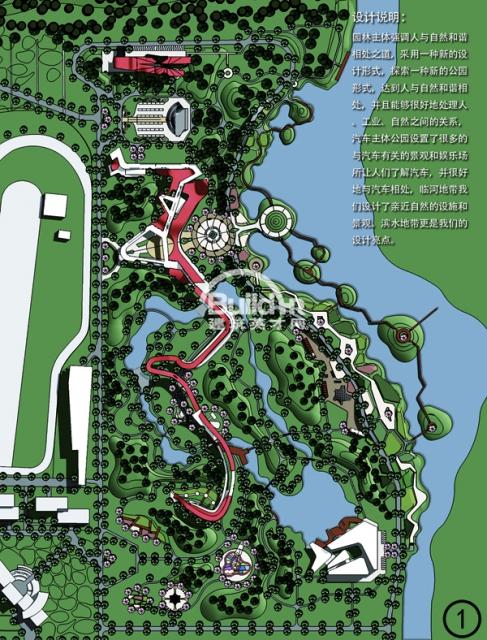 金港汽车主题公园景观规划设计