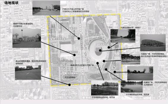 2012清华美术学院环境艺术设计系毕业设计展