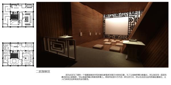 作品名称:淄博陶瓷文化会所空间设计