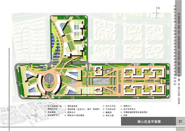 2013北京工业大学耿丹学院环境艺术设计系优秀毕业