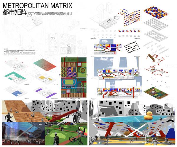 2013年清华美术学院环境艺术设计系研究生毕业设计展