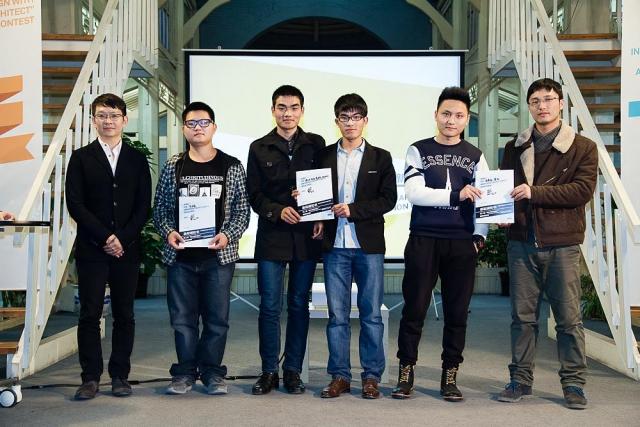uia-霍普杯2013国际大学生建筑设计竞赛颁奖典礼