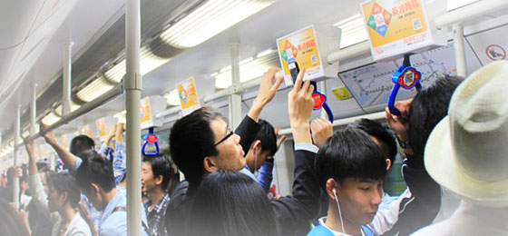Yingcai's 2015 brand advertising debuts in Shenzhen