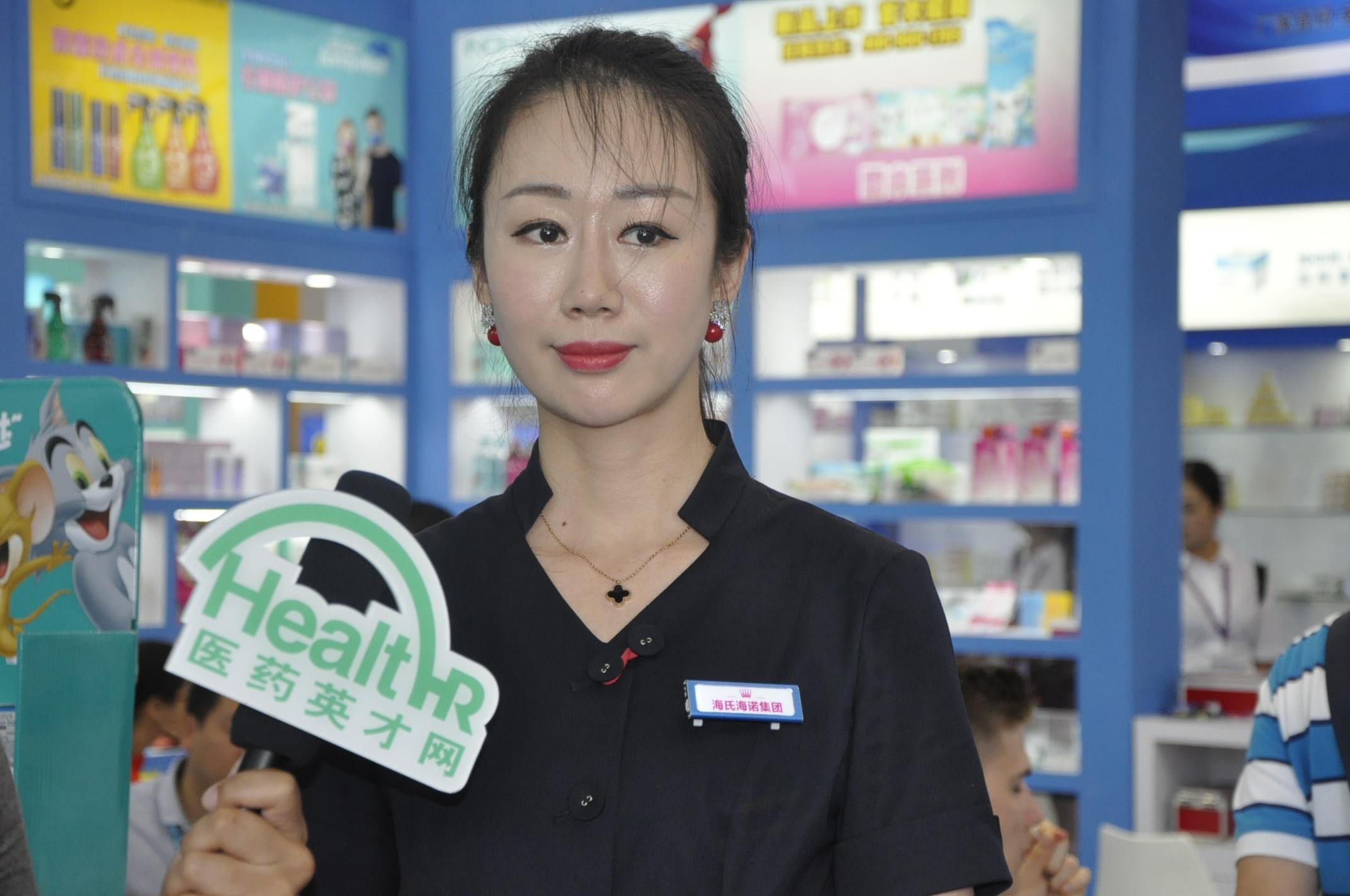 专访:青岛海诺生物工程有限公司董事集团运营ceo胡静
