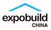中国国际建筑装饰展览会暨上海国际酒店及商业空间工程与设计展览会
