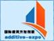 2017第四届上海国际建筑外加剂展览会
