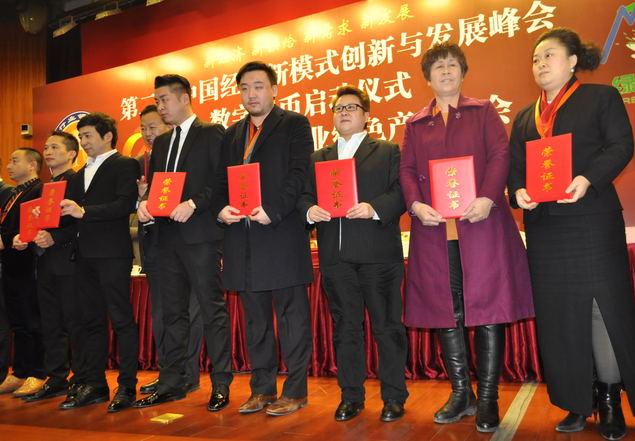 """英才网联荣获""""中国行业领先品牌""""等荣誉称号"""