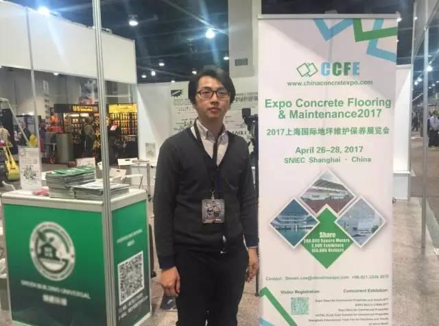 CCFE 赴美参加美国地坪展,开拓海外买家