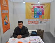 建筑英才网参加2017中国国际智能建筑展览