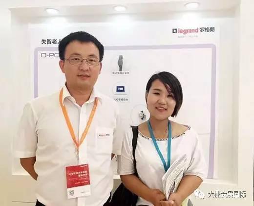 """携手2017上海养老展   中部最大养老展要""""火"""""""