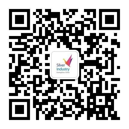 第四届中国国际老龄产业博览会11月广州隆重开幕