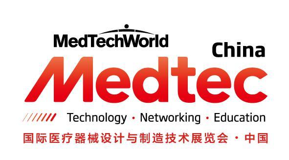 引领无菌医疗包装创新发展,杜邦等行业巨头9月齐聚上海Medtec中国展