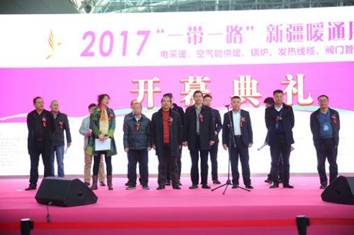 五大国字头协会全力支持9.14新疆昌吉暖通展