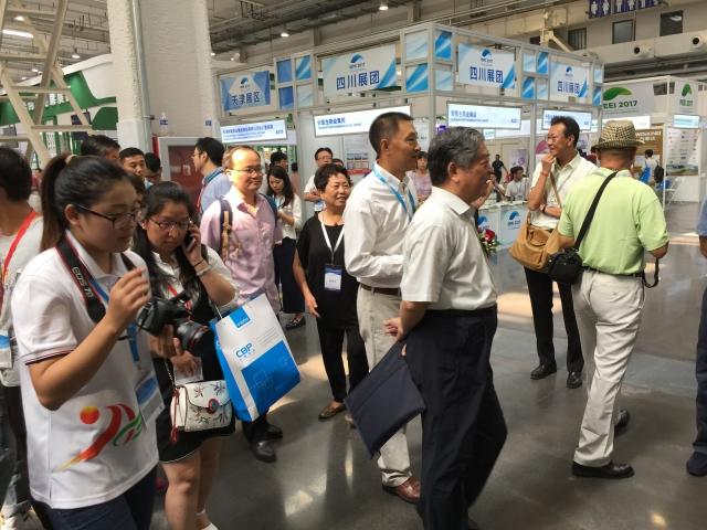2017第二届北京国际生物医药创新展览会9月隆重召开