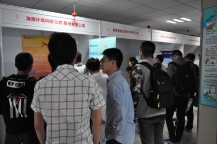 化工英才网携手北京化工大学成功举办校园秋季双选会