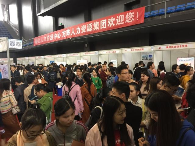 医药英才网参加2017湖北省秋季医疗、医药、卫生专场活动