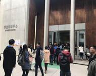 现场火爆 北京建筑大学秋季第二场双选会圆满结束