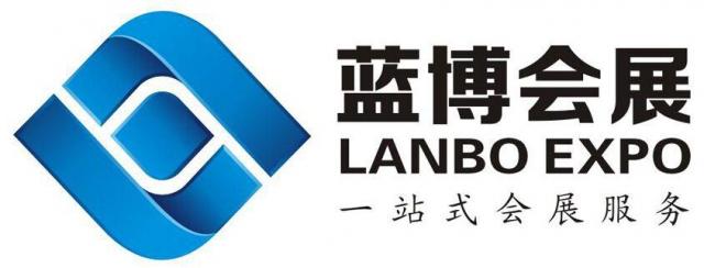 中国(淄博)国际医药原料药中间体、精细化工博览会即将开幕