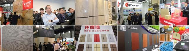 建筑行业人士必看:围护结构及饰面系统盛会12月上海召开