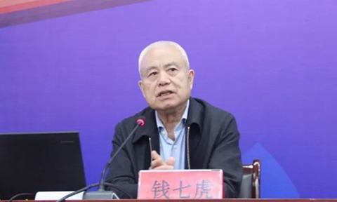 特邀嘉宾中国工程院钱七虎院士将出席海绵城市技术创新论坛
