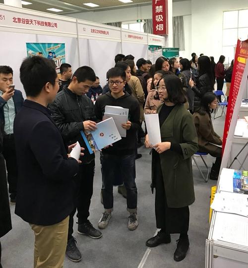 金融英才网联合北方工业大学成功举办2017冬季大型双选会