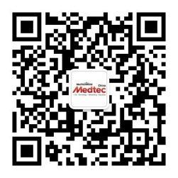 2017Medtec中国展成功落幕