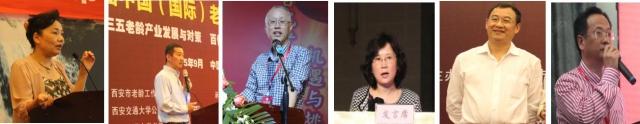 第七届(丝绸之路国际)老龄暨健康产业博览会活动开启