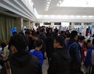 北京工业大学秋季双选会盛大召开