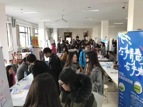 英才网联参加北京城市学院大型综合场招聘会