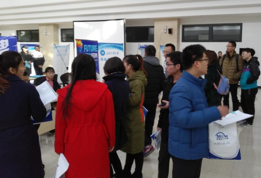 制造业人才网携手北京工业大学成功举办2017秋季双选会