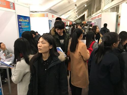 金融英才网参加首都经济贸易大学校园综合场双选会