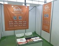 u乐国际受邀参加长沙装配式建筑与建筑工程技术博览会