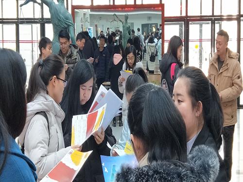 2018天津校园巡回双选会在津落幕 化工英才网携手相伴