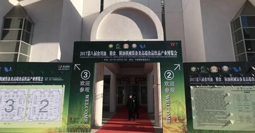 第八届IND中国粮机展盛大开幕,制造业人才网受邀见证