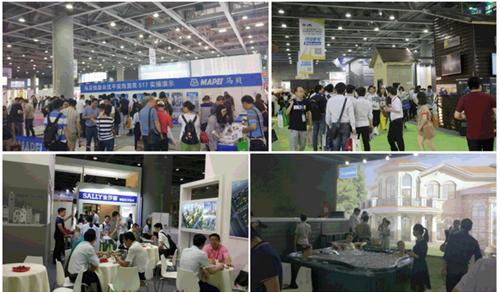 邀您参加2018第十届中国(广州)国际集成住宅产业博览会