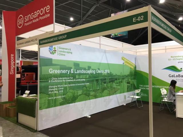 GLC2018园林景观展新加坡、重庆站宣传路演完美收官