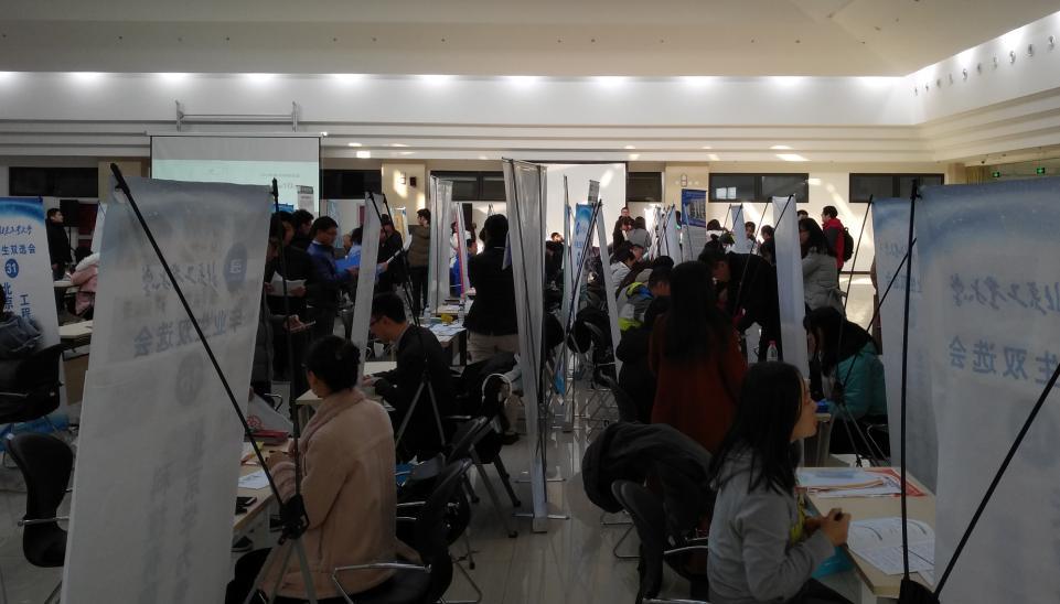 英才网联携手北京工业大学举办京津冀企业双选会