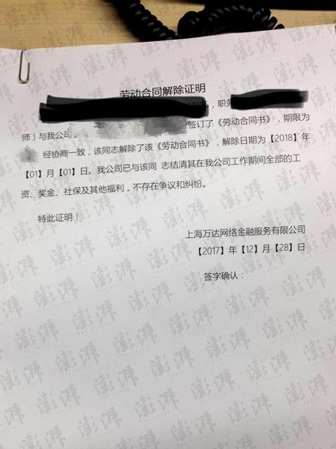 王健林旗下万达网科员工遭集体裁员 超千人接通知