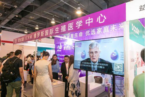 北京高端健康医疗展7月北京举行