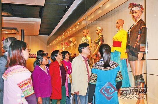 云南少数民族服装服饰在台湾高雄佛光山展出