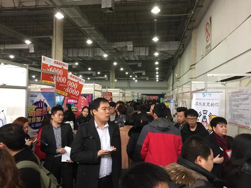 英才网联亮相天津国展中心新春特大型招聘会