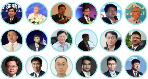 新时代金融外包领军者峰会2018暨