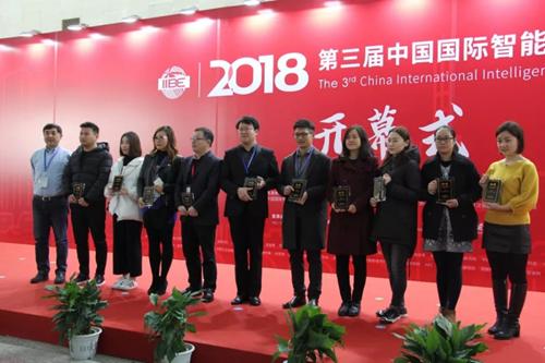 2018中国智能建筑行业最具影响力品牌颁奖成功举办
