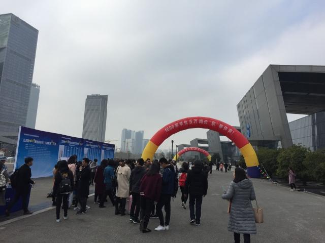 江苏省2018年高校毕业生公益专场招聘会隆重召开
