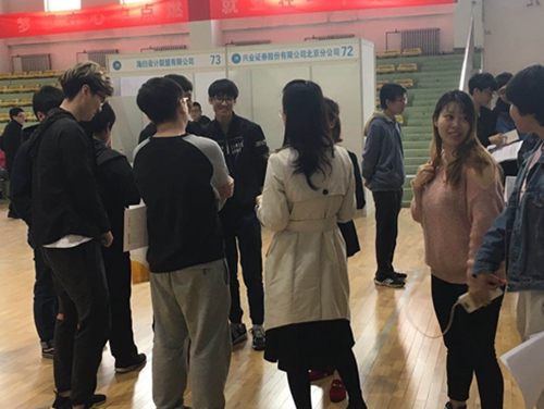 英才网联携手北京工业大学通州校区圆满举行春季双选会