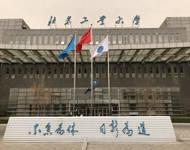 建筑英才网携手北京工业大学通州校区圆满举行春季双选会