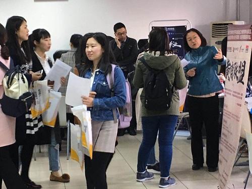 金融英才网携手北交大经管学院成功举办2018年春季双选会