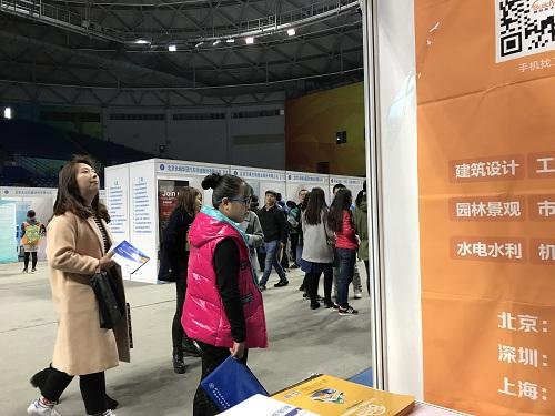 英才网联亮相北京工业大学2018毕业生综合双选会
