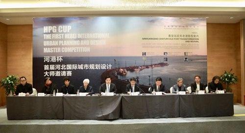 首届河北国际城市规划设计大师邀请赛正式开启